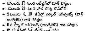 AP DSC Important Dates 2018